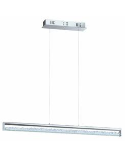 Подвесной светильник Eglo 93626 CARDITO