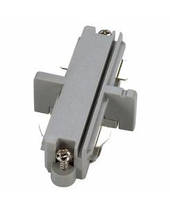 SLV 143092 Long connector, electrical silver-grey