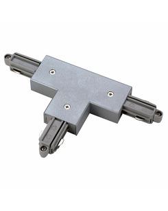 SLV 143072 T-connector (L) silver-grey