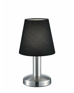 Подробнее о Настольная лампа Trio 599600102 Mats