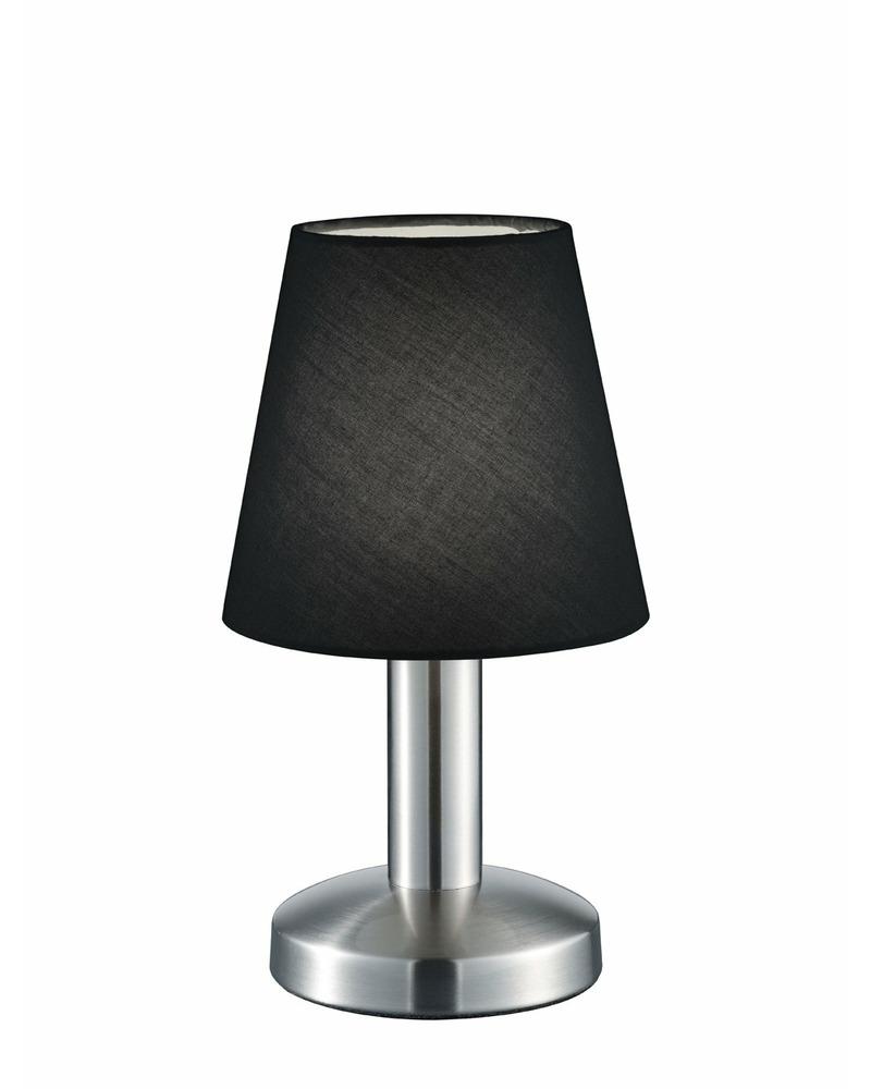 Настольная лампа Trio 599600102 Mats
