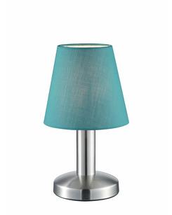 Настольная лампа Trio 599600119 Mats