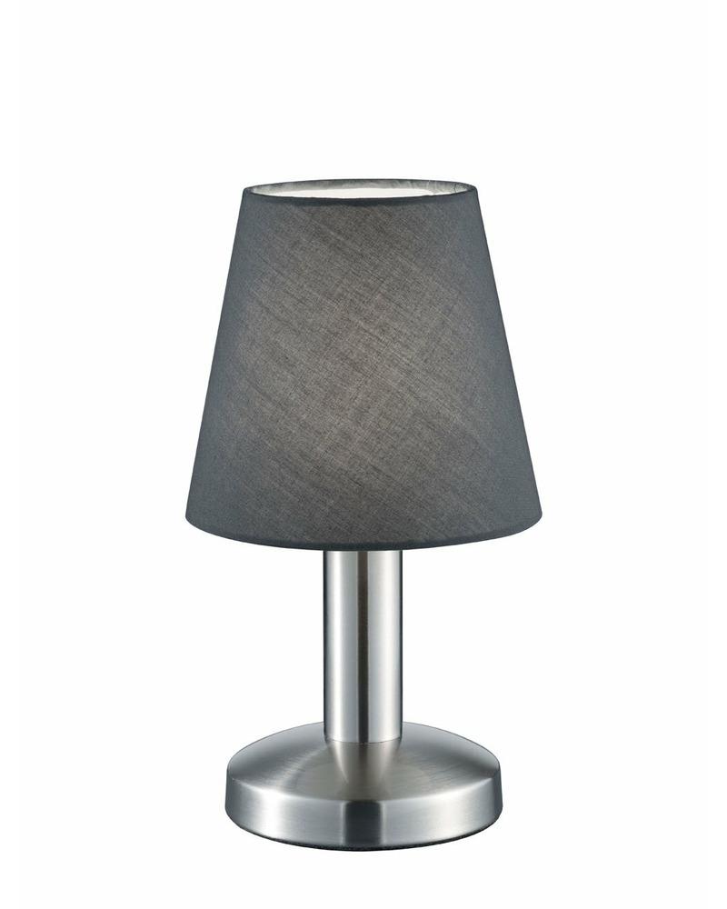 Настольная лампа Trio 599600142 Mats