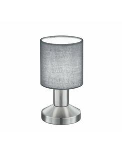 Настольная лампа Trio 595400111 Garda