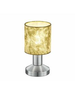 Настольная лампа Trio 595400179 Garda