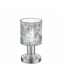 Настольная лампа Trio 595400189 Garda