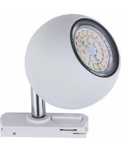 Трековый светильник TK Lighting 4040 Tracer