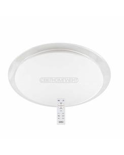 Подробнее о Потолочный светильник Светкомплект SG-555RGB RC TX