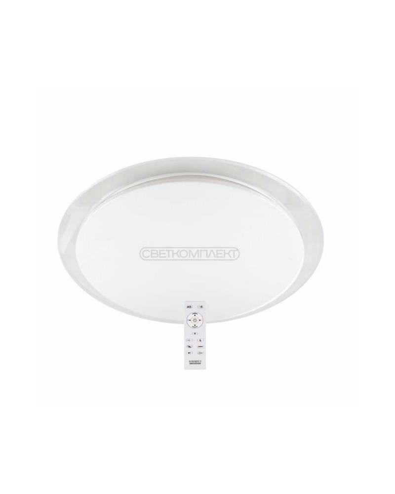 Потолочный светильник Светкомплект SG-555RGB RC TX