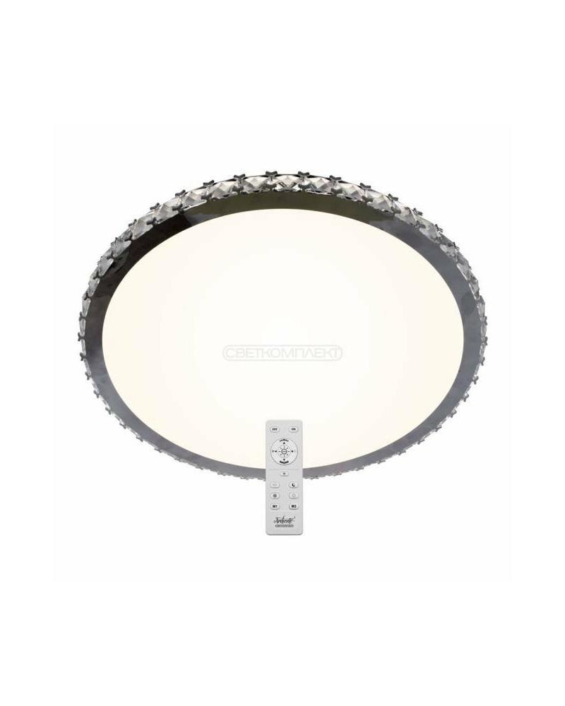 Потолочный светильник Светкомплект ARDIENTE CRY-R 60 TX RC 60W