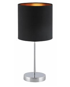 Настольная лампа Rabalux 2523 Monica