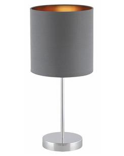 Настольная лампа Rabalux 2538 Monica