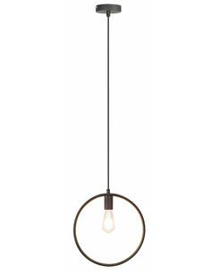 Подвесной светильник Rabalux 2568 Levi