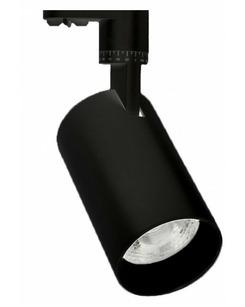 Трековый прожектор Westlight WL-209А-BK 5000K