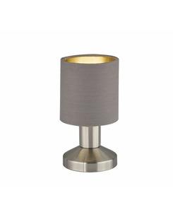 Настольная лампа Trio 595400141 Garda