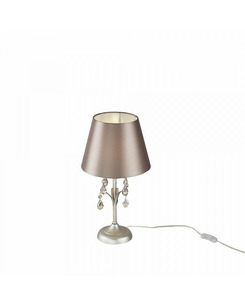 Настольная лампа Freya FR2033TL-01S Alexandra