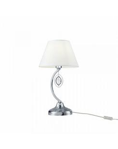 Настольная лампа Freya FR2003TL-01CH Luciana