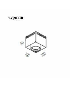 Подробнее о Точечный светильник Blanc R.FRLM.1X.B