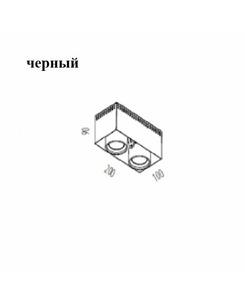 Точечный светильник Blanc R.FRLM.2X.10W.WM.20D.B 20° 20W