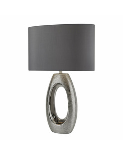 Подробнее о Настольная лампа Searchlight EU1213CC Artisan