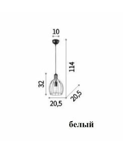 Подробнее о Подвесной светильник Ideal Lux Ampolla-2 sp1 bianco 200880