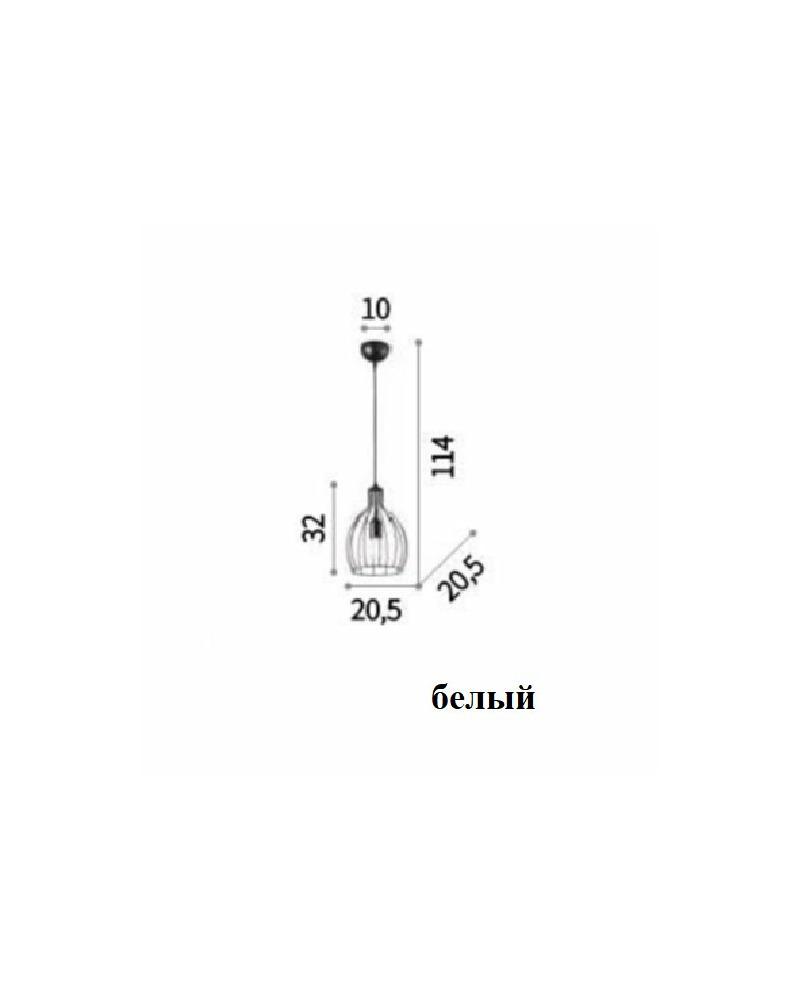 Подвесной светильник Ideal Lux Ampolla-2 sp1 bianco 200880