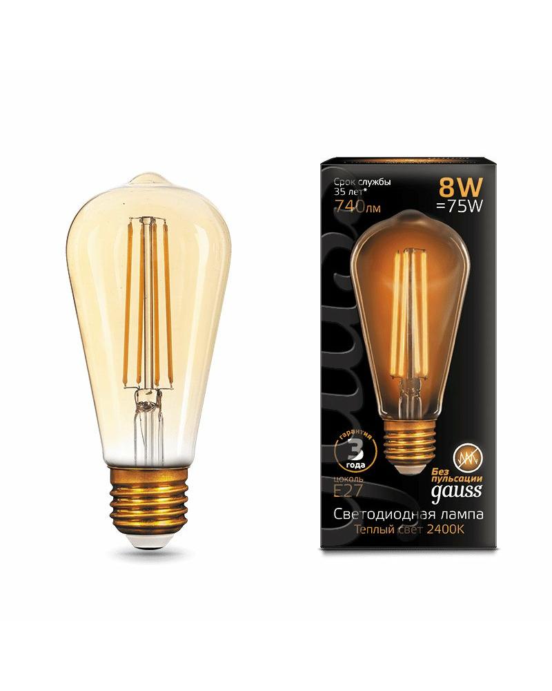 Лампочка Gauss 157802008 ST64 E27 8 Вт 2400K