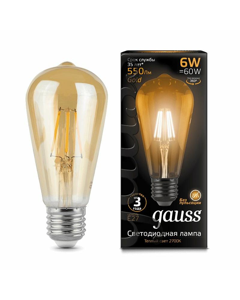 Лампочка Gauss 102802006 ST64 E27 6 Вт 2400K
