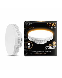 Лампочка Gauss 131016112 AR110 GX70 12 Вт 3000K