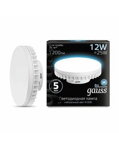 Лампочка Gauss 131016212 AR110 GX70 12 Вт 4100K