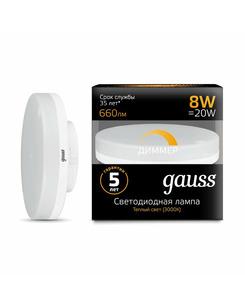 Лампочка Gauss 108408108-D AR75 GX53 8 Вт 3000K