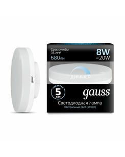 Лампочка Gauss 108408208-D AR75 GX53 8 Вт 4100K