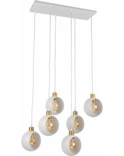 Подвесной светильник TK Lighting 2746 Cyklop white